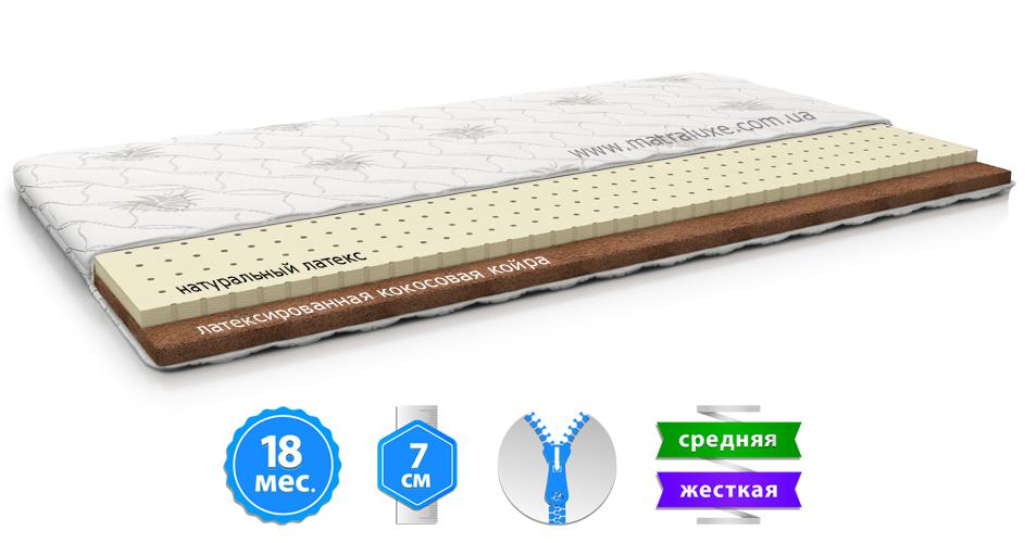 Детский матрас BUNNY LATEX KOKOS 2in1 / БАННИ ЛАТЕКС КОКОС 2в1